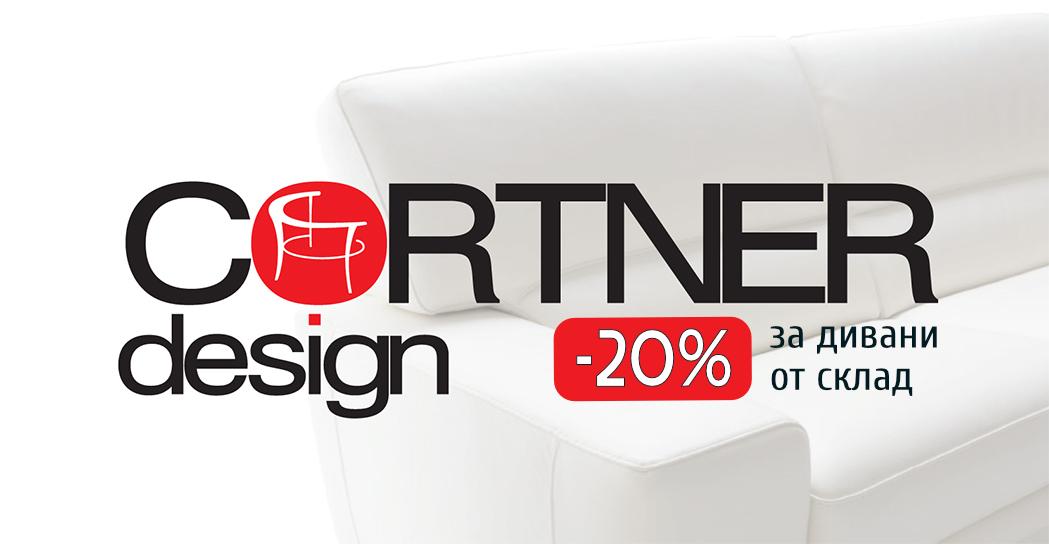 Cortner Design